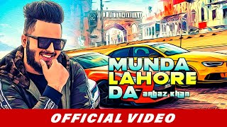 Munda Lahore Da (Official Video) | Arbaz Khan | Latest Punjabi Songs 2019 | Latest Songs 2019