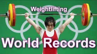 All World records: Weightlifting / Мировые рекорды: тяжелая атлетика