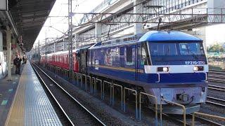 【甲種輸送】EF210 328牽引、東京メトロ2000系+ヨ 2021.2.28 根岸