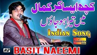 Kuch Aisa Kar Kamal | Basit Naeemi | Super Hit Song 2020 | Shaheen Studio