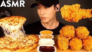 ASMR EXTRA CHEESY PIZZA & KFC FRIED CHICKEN MUKBANG (No Talking) EATING SOUNDS | Zach Choi ASMR