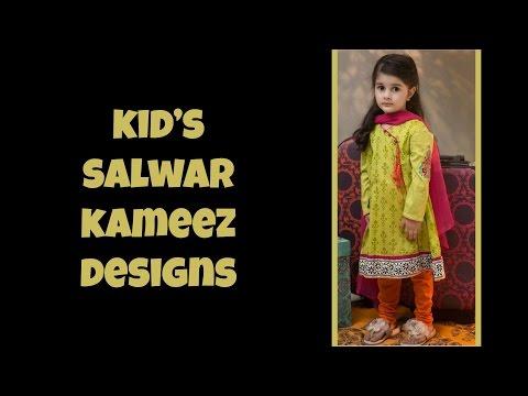 Kid's Latest Salwar Kameez Designs 2019