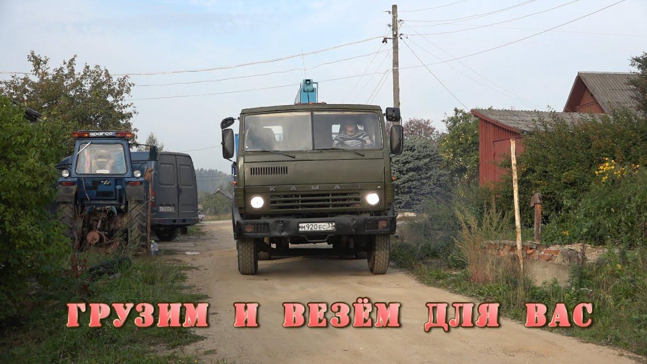 Аренда манипулятора Камаз 3 тонны