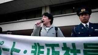 2011.11.24コミュニティ・ユニオン首都圏ネットワーク一日行動の一環と...