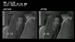古いフィルムやテープなど、劣化してしまったメディアを修復しデジタル...