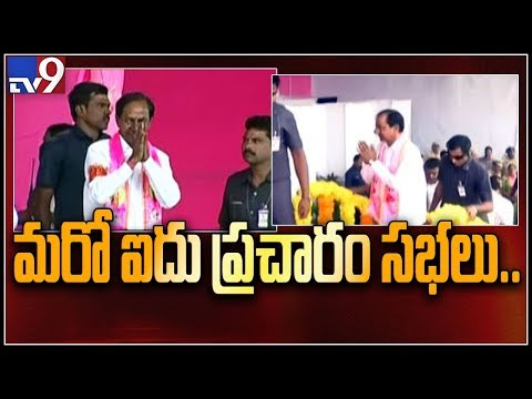 KCR To Address Five Public Meetings In Telangana Today -  TV9
