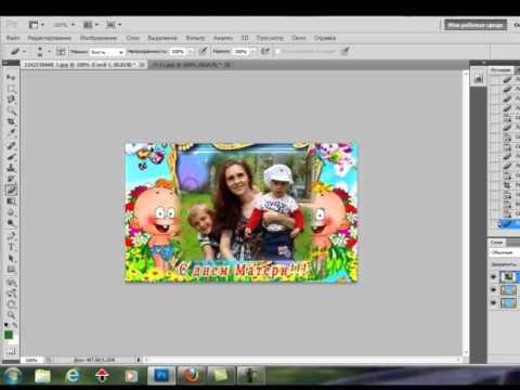 Открытка текстом, как сделать открытку в фотошопе девушке