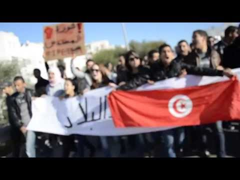 [ENIT Press] Tunisia Engineering Protest 15/01/2015