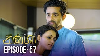 Nirasha | Episode 57 | සතියේ දිනවල රාත්රී 08.30 ට - (2019-02-21) | ITN Thumbnail