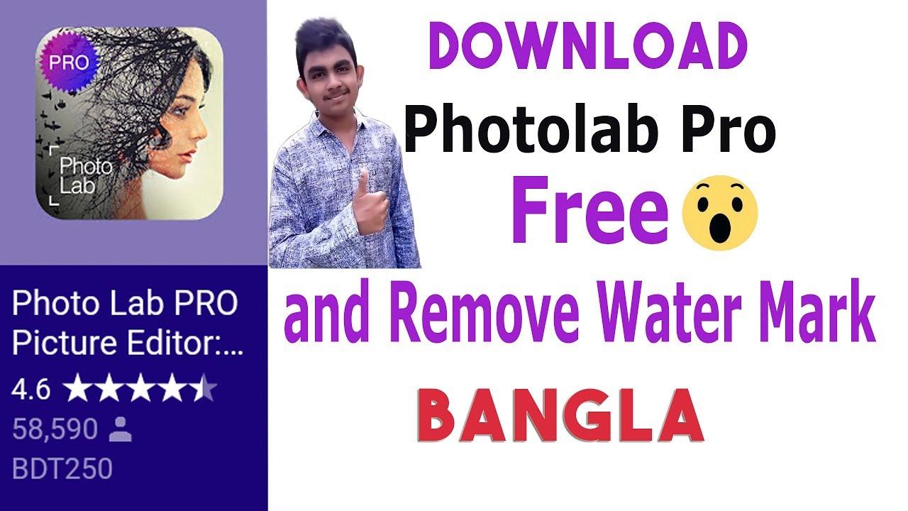 Free download remove.