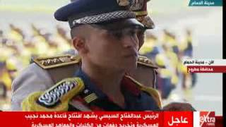 فيديو.. «السيسي» يُكرم أوائل الكليات والمعاهد العسكرية