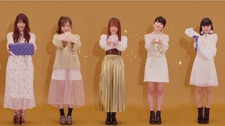 Little Glee Monster 『Gift』Short Ver.