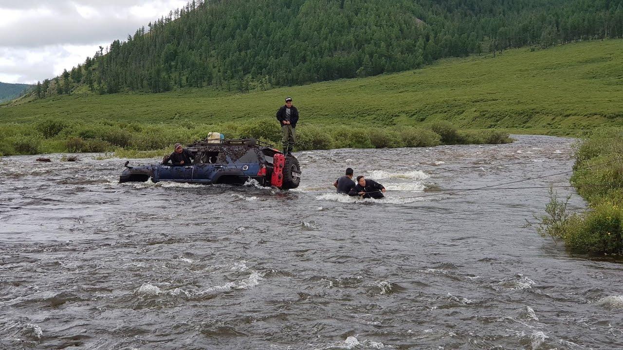Download Kherkhluur lake, Khan Khentii, Mongolia