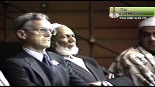 Was Christ Crucified? Debate between Floyd Clark and Sheikh Ahmed Deedat