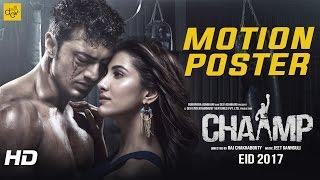 Chaamp Motion Poster | Dev | Rukmini Maitra | Raj Chakraborty | EID 2017
