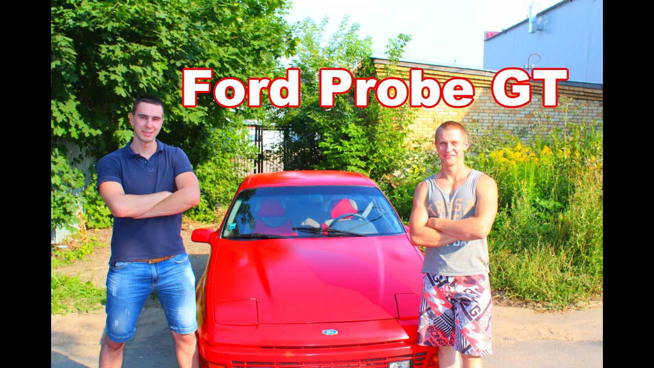 Тюнинг Форд Проба, Ford Probe (Обзор Авто) | AutoReview - YouTube