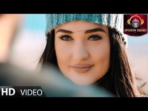 Kawa Amini - Ashk OFFICIAL VIDEO