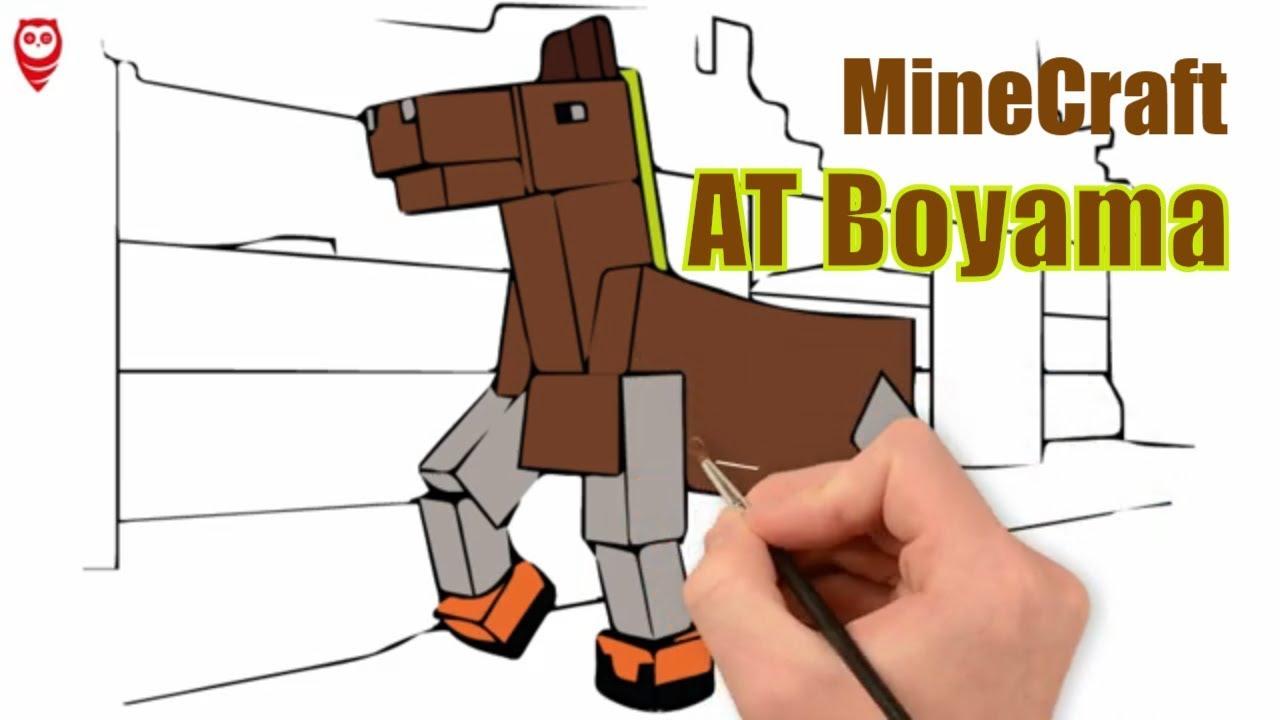 Minecraft At Boyama Ve çizim Sayfası çocuklar Için Nasıl Yapılır