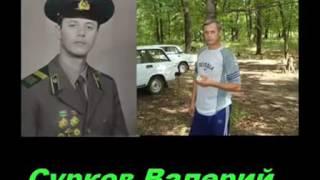 Ростов -
