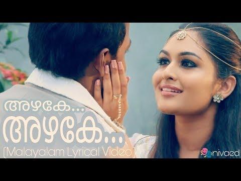 Azhake Azhake - Lyrics -Katapanayile Ritwik Roshan