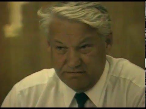 Борис Ельцин в