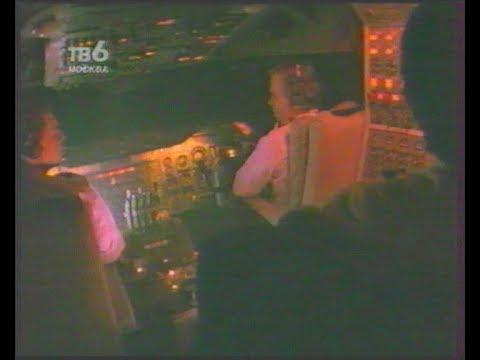 "17. ""Катастрофы недели"" на ТВ-6 (март 1999г.)"