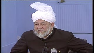 Darsul Qur'an 157 - 23rd January 1996 (Surah An-Nisaa 1-2)
