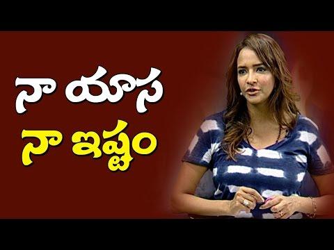 Why should I change my Slang, Its My Unique Identity - Lakshmi Manchu | NTV