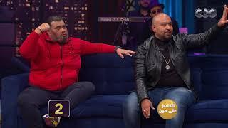 هزر فزر   أحرف لعيب كرة جه في تاريخ مصر... لعبة الكلام على مين مع أحمد فهمي