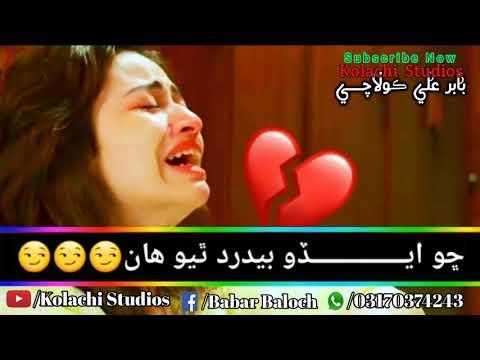 New Sad 😔 😭Sindhi Status _ Sindhi Whatsapp Status @Kolachi Studios