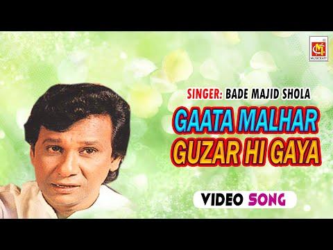 Gaata Malhar Guzar Hi Gaya ||  Bade Majid Shola || HD Video Song || Musicraft