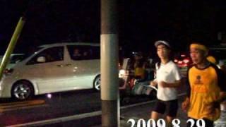 24時間テレビ2009 8 29イモトアヤコ