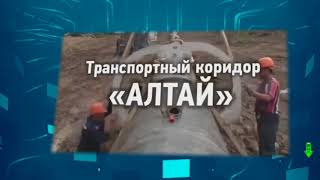 Друг Китай - Обманутая Россия .(  Ч1 ) A friend of China is a deceived Russia.