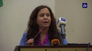 مؤتمر يناقش تدابير الحماية القانونية من العنف المبني على النوع الاجتماعي - (17-5-2018)
