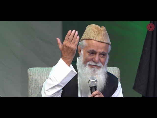 Jab Husn Tha Unka Jalwanuma | Naat | Siddiq Ismail | Mohsin-e-Insaniyat Conference-2020 | #ACPKHI