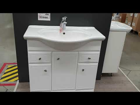 Мебель для ванной комнаты раковины в магазине ОБИ OBI