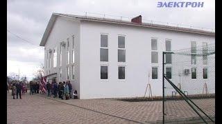 В с. Молдаванском прошла церемония открытия нового спортивного зала.