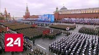 Что увидели в нашем параде западные СМИ - Россия 24