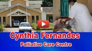 Cynthia Fernandes Palliative Care Centre