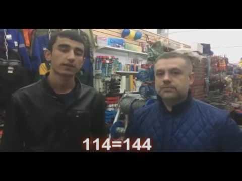 Таджик-Переводчик