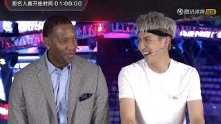 [HD] [English] 160910 Kris Wu & Tracy McGrady - Tencent All Star Basketball Game Interview