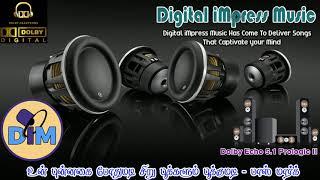 Un Punnagai Podhumadi  - Pass Mark உன் புன்னகை போதுமடி Digital iMpress Music - Dolby 5.1 Echo