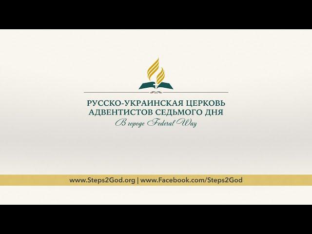 Пастор Сергей Кузьмин -