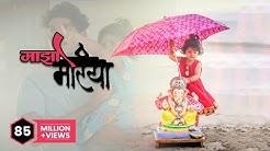 Majha Morya - Official Video song (PREET BANDRE)