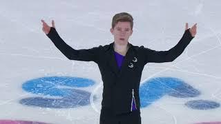 Андрей Мозалёв Юношеские Зимние Олимпийские Игры 2020 Произвольная программа