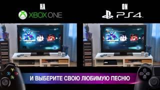 jUST DANCE - ТАНЦУЙТЕ СО СМАРТФОНОМ! (Xbox One/PS4) RU