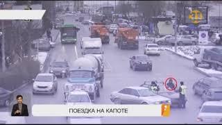 В Шымкенте полицейского три километра протащили на капоте
