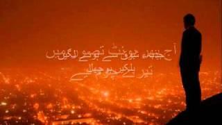 Aaj Ki Raat Gham E Dost Main آج کی رات غم دوست میں