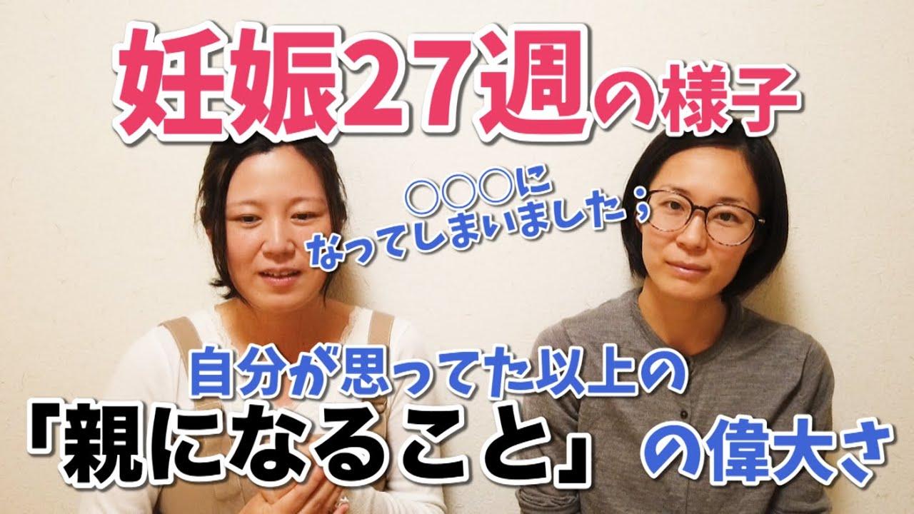 アミプラ!助産師梅ちゃん妊娠編【妊娠27週(7ヶ月)】No.6