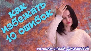 видео Каталог тортов